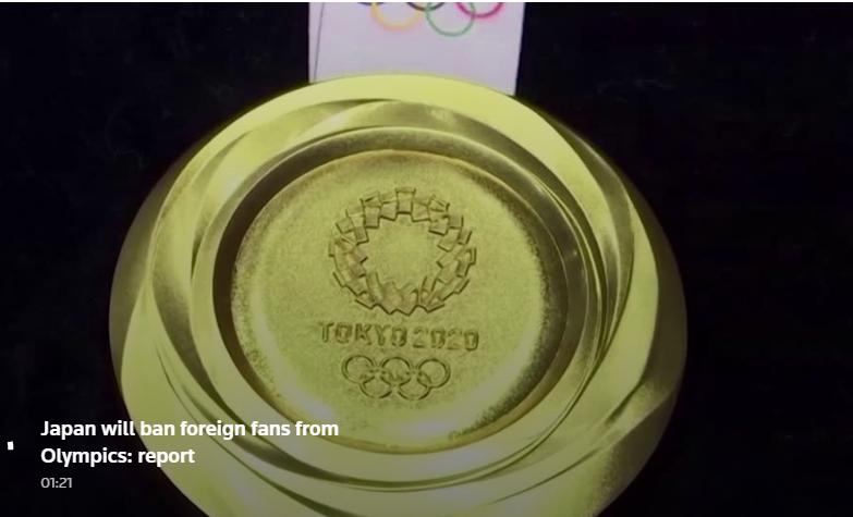ژاپن: بازیهای المپیک و پارالمپیک بدون تماشاگران خارجی برگزار خواهند شد
